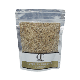 Egyptian Roasted Dukkah - 70g